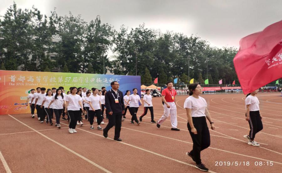 首都高等学校第57届学生田径运动会我校再获佳绩